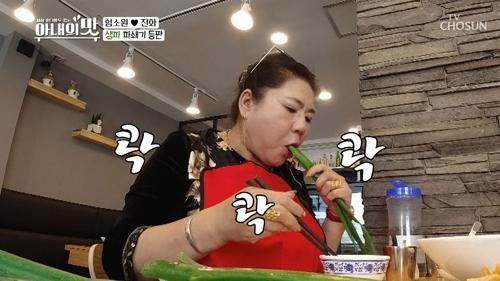 ⚫도삭면&통 대파⚫ 꿀조합♥에 반해버렸어♫
