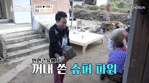 ⟡의외의 발견⟡ 저질 몸의 반전 매력 '남자다잉~'