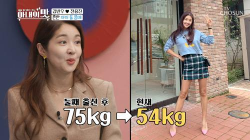 눈물의 –21kg ㅠㅠ 김빈우 리즈시절 그 몸매로!!