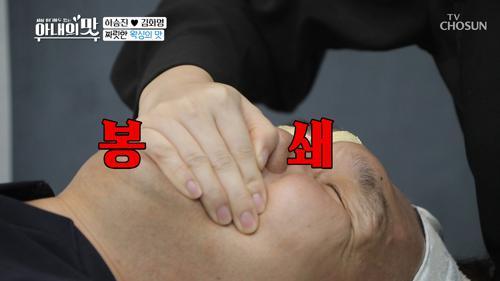 피부가 벗겨졌네?(해맑^^) 몸뚱이가 커서 고통도X2♥