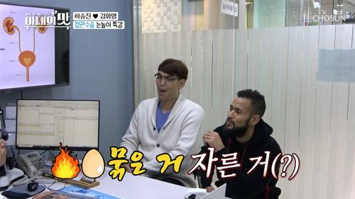 """""""XX를 자르고 끊어서 %&^&#*"""" 그림으로 배우는 정관수술"""