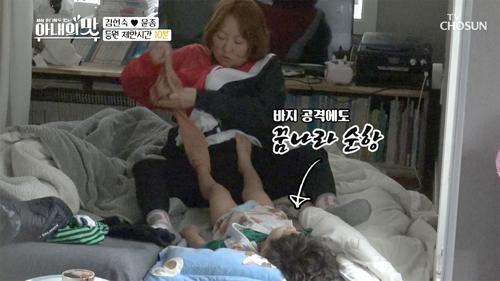 잘가소~ 쿨하게 배웅 후 비상!!!! ☆노룩패스 등원☆