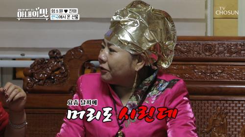 한국에서 온 선물⟡ '먹는 게 아니야...?' 마마 시무룩 ☹