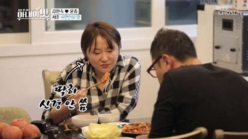 「자연산 우럭 매운탕」 말이 필요 없는 식사 ♥_♥