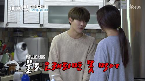 버리지 않는 소원 '버려 vs 싫어' 팽팽한 줄다리기..♨