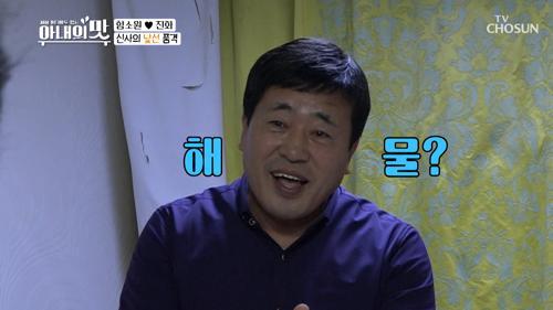 ★목동 핑클☆ 팀워크 바라보는 한 남자 (그윽)