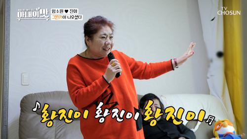 마마 마음속 1위는 천명훈 ♥_♥ (+황진이 즉석 라이브)