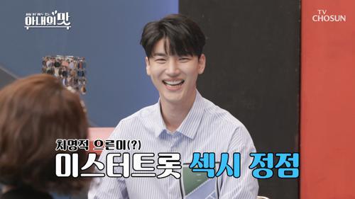 노지훈 실물 유죄 >ㅁ< '손가락 하트' 큐~♡