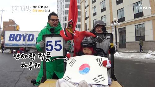 《즉석 레이스 참가》 어쩌다 한국 대표(?) 출전