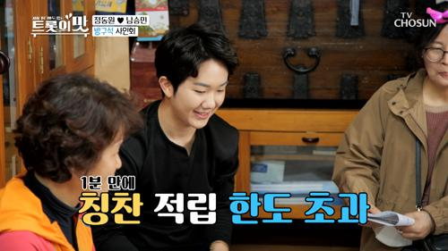 ▸방구석 사인회 OPEN◂ 팬들의 칭찬에 광대 폭발!