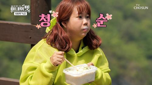 로맨틱(?) 콩물 키스💋 이 어메이징한 혀늬..♡