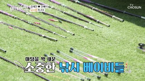 김세진 '2천만 원' 낚시 장비 FLEX 플렉스~💰