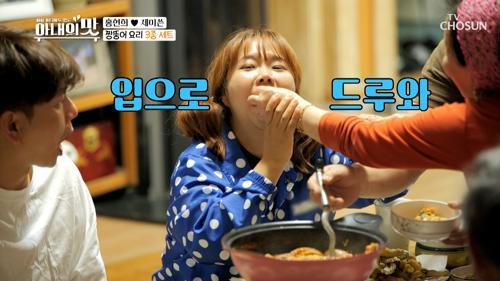 짱뚱어 ▶회·튀김·전골◀ 맛의 감동👍 (황홀✿)