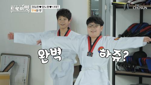 동원♥도형 띠 매기부터 개(?)판ㅋㅋ