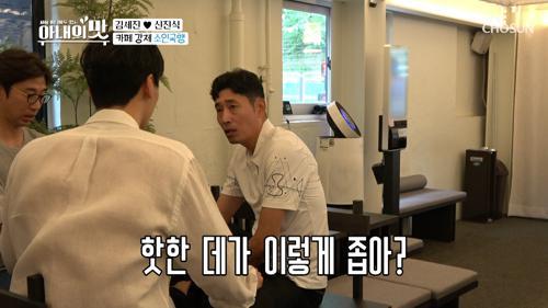 거인들의 강제 소인국행 (feat. 세진 개그😅)