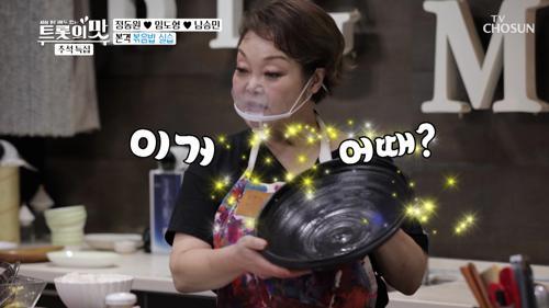 ⋄서산 큰 손⋄ 도형이 맞춤 특'大' 접시 등장!!