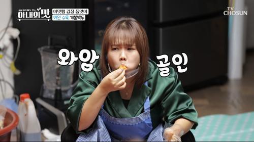 무아지경 수육+김치 먹방 ٩(ˊᗜˋ*)و