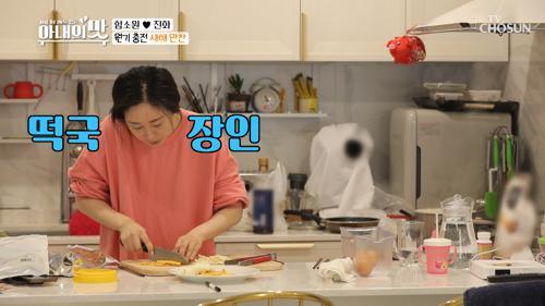 남편 기 살릴 새해 첫 요리 '소고기 삭제' 떡국🤣 TV CHOSUN 210105 방송