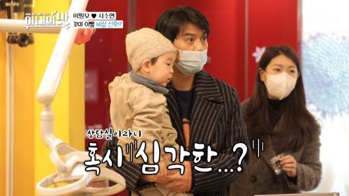 16개월 인생 첫 치과 방문 본능적 🚨위험 감지🚨 TV CHOSUN 210119 방송
