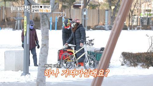 ʚ나눔 천사 희쓴 부부ɞ 추위 잊고 사랑 총알 배송 중 ⁼³₌₃  TV CHOSUN 210119 방송