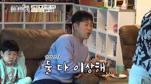 홈트 맞나요??ㅋㅋ 코미디 찍는 김예령♥김수현 TV CHOSUN 20210126 방송