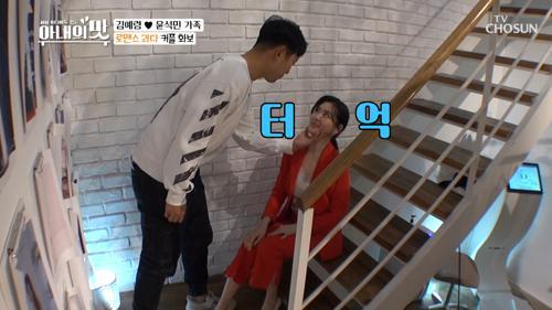 뻣뻣&어색😅 내친김에(?) 한 컷 찍어보는 윤석민 TV CHOSUN 20210126 방송