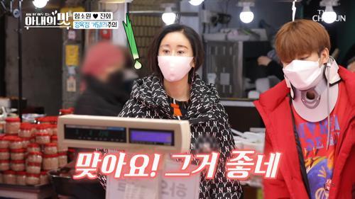 돼지 풍년🐷 고삐 풀린 마마 보며 입술 바싹😧 TV CHOSUN 210202 방송