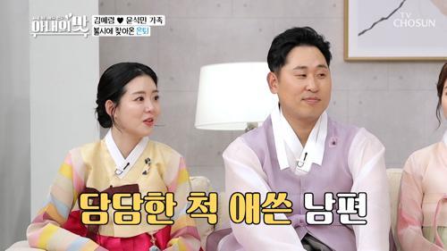 이른 나이의 은퇴... 지금에서야 이야기 하는 윤석민의 속마음 TV CHOSUN 20210209 방송