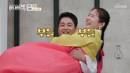 ⧛부들부들⧚ 급속 노화 진행되는(?) 한창🏋🏽 TV CHOSUN 210209 방송