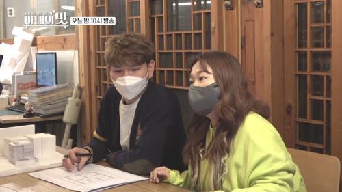 [선공개] 서울 한복판 다락 소유자 희쓴😎 TV CHOSUN 210216 방송