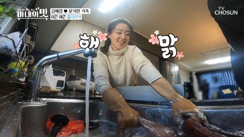 영차 영차💦 인간vs문어 줄다리기 한판⚡ TV CHOSUN 210223 방송