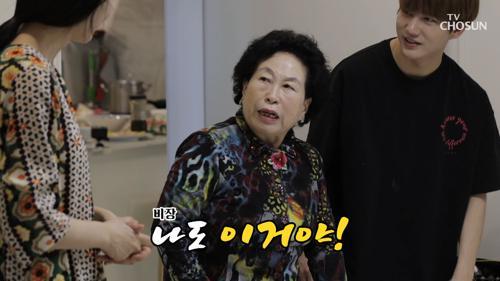 함소원의 특별 손님 ʚ전원주ɞ a.k.a K-워렌버핏 TV CHOSUN 210223 방송