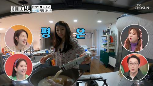레시피 확인하더니 대기업 도가니 육수 등판ㅋㅋ TV CHOSUN 210302 방송