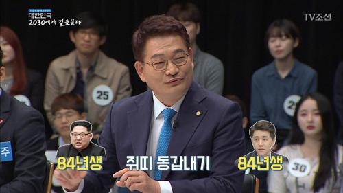 남북문제에 대한 감동의 핵심! 김정은 위원장에게 있다?