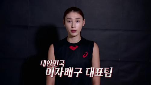 TV조선 독점중계! 대한민국 vs 태국_2018 FIVB 세계여자배구선수권대회