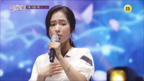 다시 듣는 미스트롯 감동의 무대_미스트롯 효 콘서트 예고