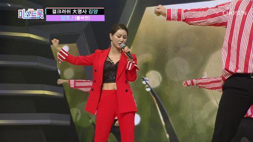 [풀버전] 현역가수 걸크러쉬 대명사! 김양 '잡초'♪미스트롯 full ver