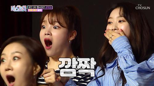 (뚜둥!) 순위 수직상승⇈ 이끈 역전의 주역은 누규?!