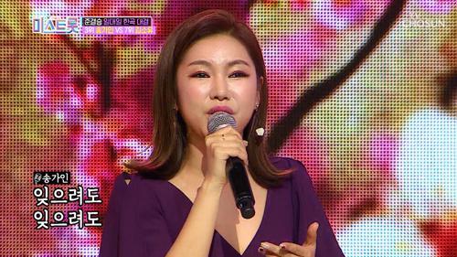 김소유+송가인 정통 트로트로 출격~! '진정인가요'♬