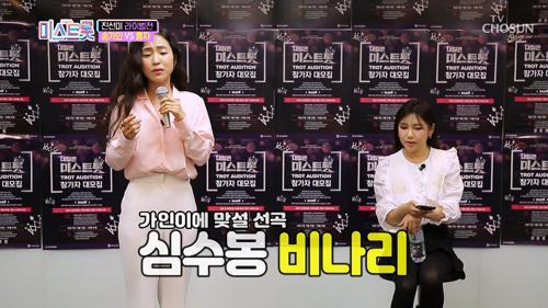 지피지기→백전백승! 선의의 경쟁으로 성장한 송가인·홍자