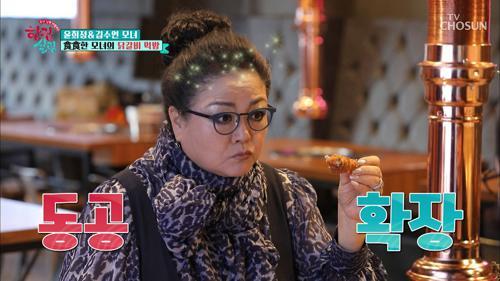 동공이 확장되는 맛?! 食食한 모녀의 닭갈비 뷔페 나들이
