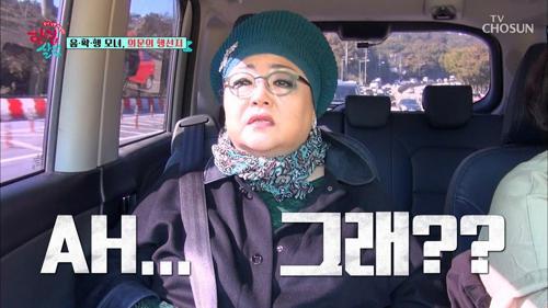 """""""AH...그래??"""" 애피타이저에 대한 윤희정의 즉각 반응!"""