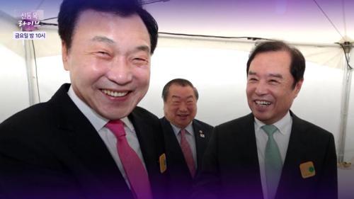 보수 재건을 위한 대통합 논쟁! '보수통합' 조건은?_이슈진단 신동욱 라이브 2회 예고