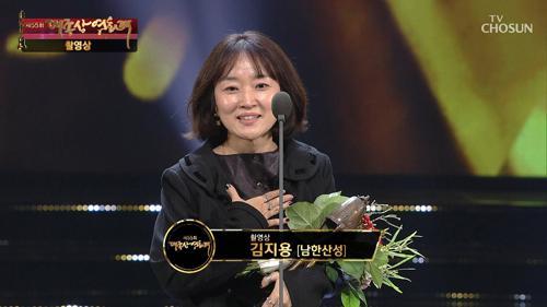촬영상 '남한산성' 김지용 수상소감