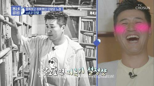 표정 왜 그래 ㅋㅋ.. 김종민 어색 카리스마 대.폭.발!