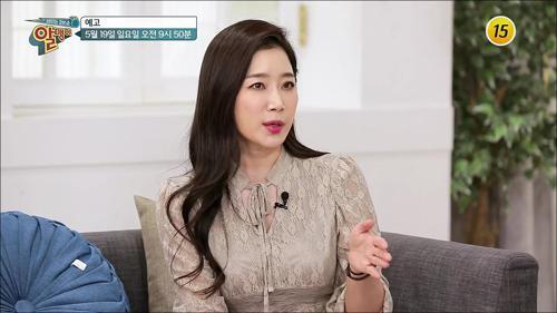 9kg이나 쪘던 김하영이 순식간에 감량한 사연은?_알맹이 22회 예고
