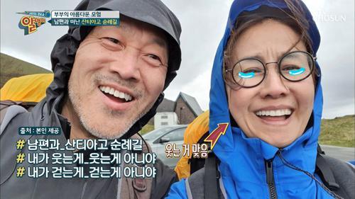 '20일간 총 300km' 이승신 부부의 순례길 대장정