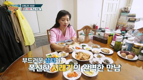 ✦회춘비결✦ 이숙영의 특급 비결 大공개
