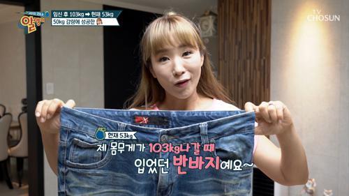 50kg 감량★ 라윤경의 중년 다이어트 비법!!