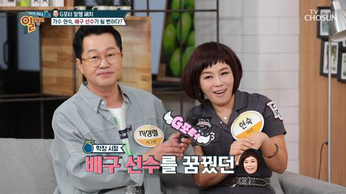 응답하라 G포터✌ 가수 현숙의 모든 것☺ #광고포함